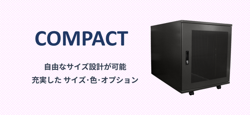 COMPACT RACK(コンパクト)バナー
